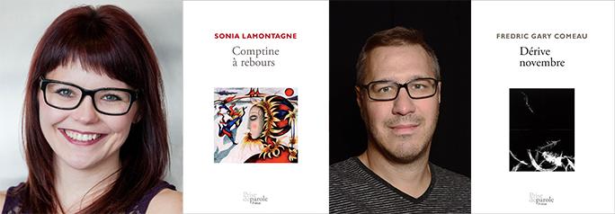 JMLDA Lamontagne et Comeau
